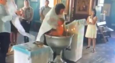 brutalny kapłan