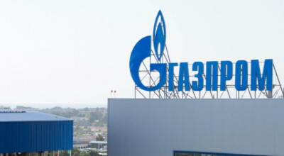PGNiG wypowiedziało umowę Gazpromowi
