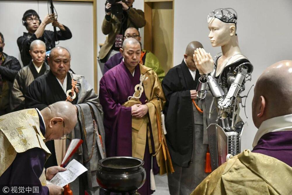 Japończycy stworzyli robota