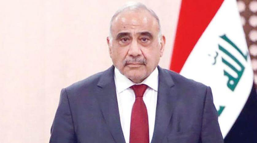 Premier Iraku