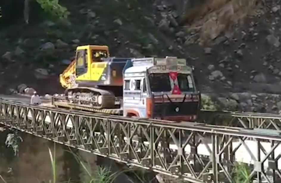 most w indiach