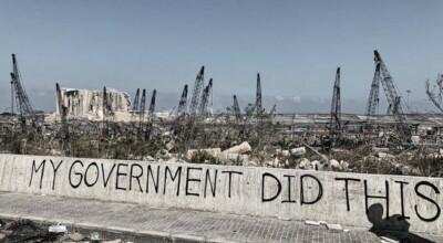 Rząd Libanu podał się