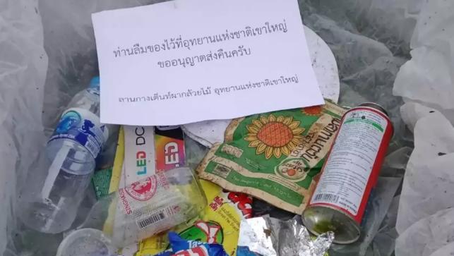 władze tajlandii wysyłają