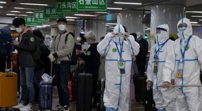 wyciekły tajne chińskie dokumenty