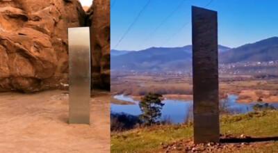 tajemniczy monolit