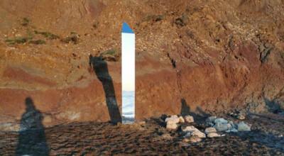 zagadkowy monolit