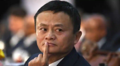 zniknięcie Jacka Ma