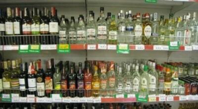 Ile Polacy wydali na alkohol