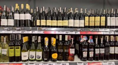 Wino w Biedronce