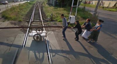 Street View w Krośnie