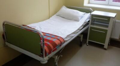 szpital tymczasowy