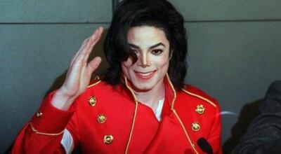 Michael Jackson teorie