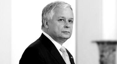 Lech Kaczyński na banknocie