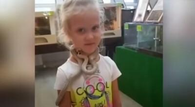 Wąż ugryzł 5-latkę w twarz